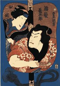 Utagawa Kunisada - Nurekami Chōgorō – Oseki