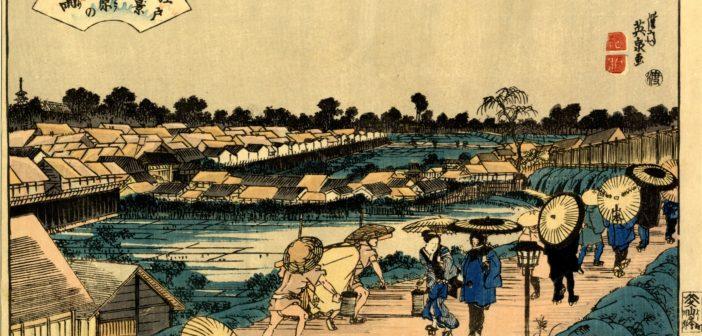 """Keisai Eisen (1790-1848) Yoshiwara no yoru no ame """"Notte di pioggia allo Yoshiwara"""""""
