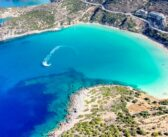 Dal libro 'Le città da sfogliare'  Creta, Rodi, l'Egeo: Sagapò